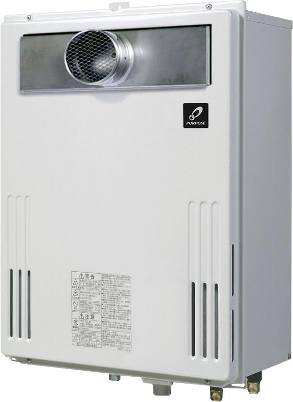 GX-2402AT(給湯器・給湯器関連画像)