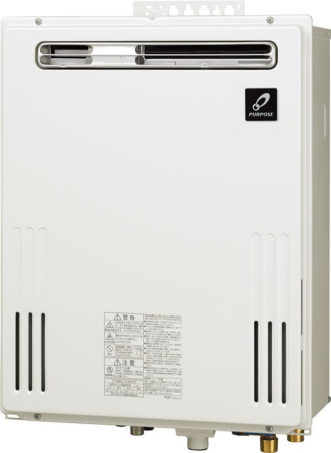 GX-2403ZW(給湯器・給湯器関連画像)