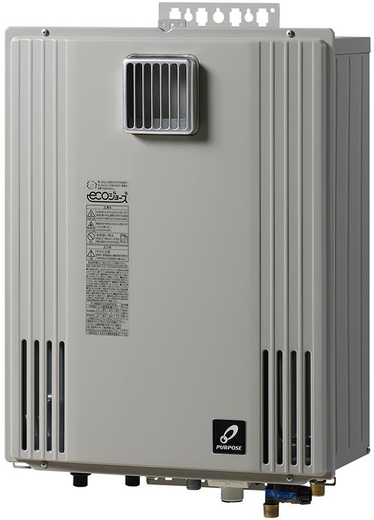 GX-H2002AW-1(給湯器・給湯器関連画像)