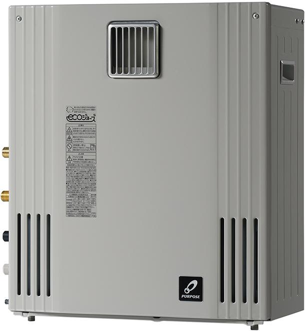 GX-H2400AR(給湯器・給湯器関連画像)