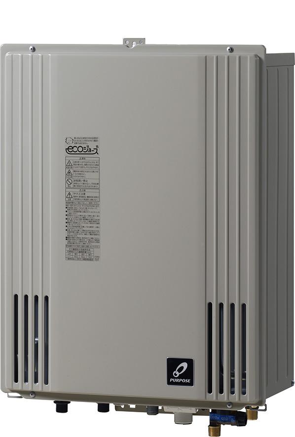 GX-H2002ZB-1(給湯器・給湯器関連画像)
