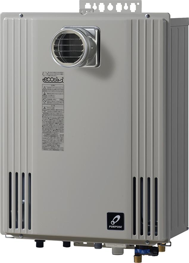 GX-H2402ZT(給湯器・給湯器関連画像)