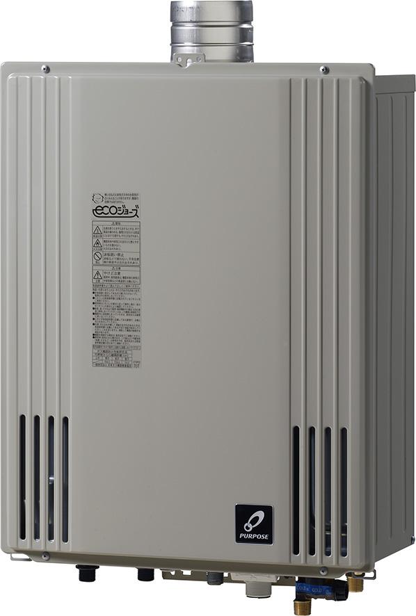 GX-H2400ZU(給湯器・給湯器関連画像)