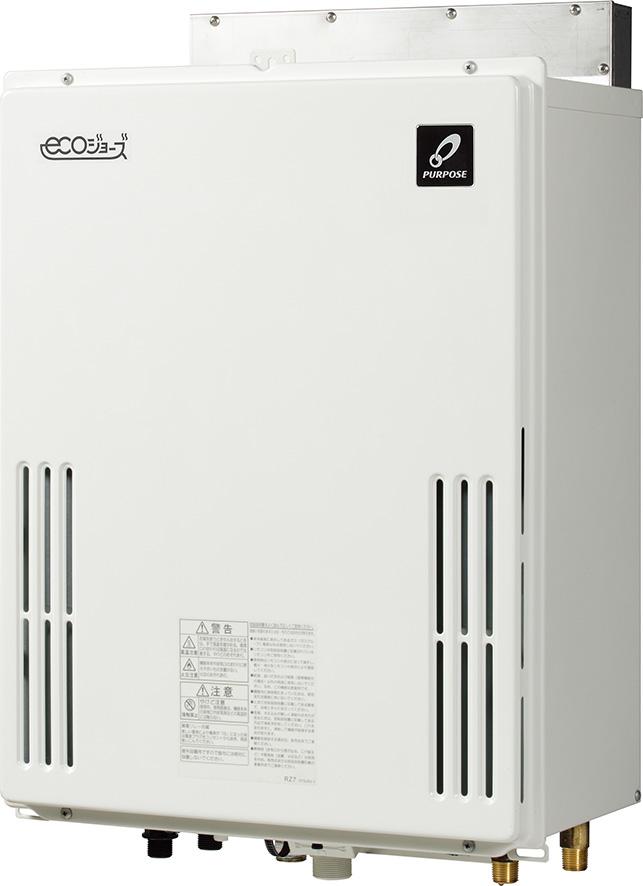 GX-SD1600ZB-1(給湯器・給湯器関連画像)
