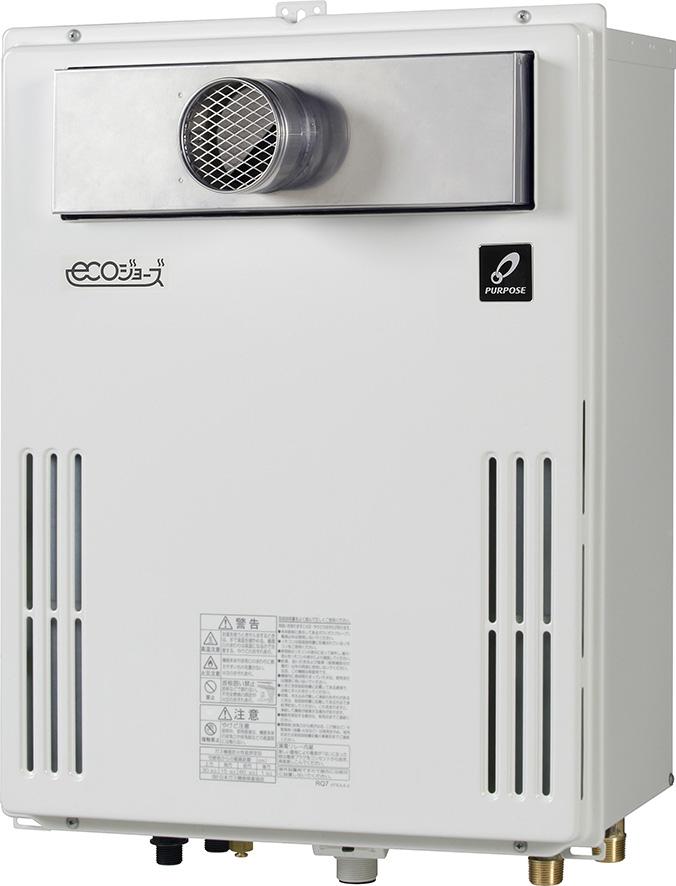GX-SD2000AT-1(給湯器・給湯器関連画像)