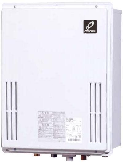 GX-SD2000AB-1(給湯器・給湯器関連画像)