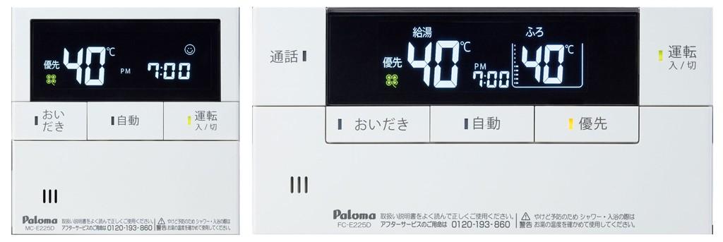 MFC-E226D ※エネルックリモコン FELIMO(フェリモ)