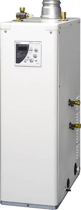 OTX-H4701SAFMV(給湯器・給湯器関連画像)