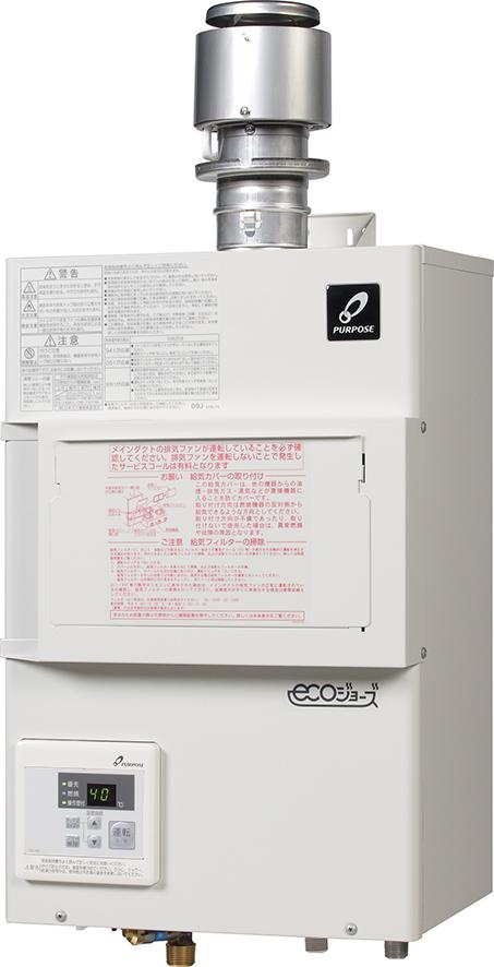 PG-H1600E-1H(給湯器・給湯器関連画像)