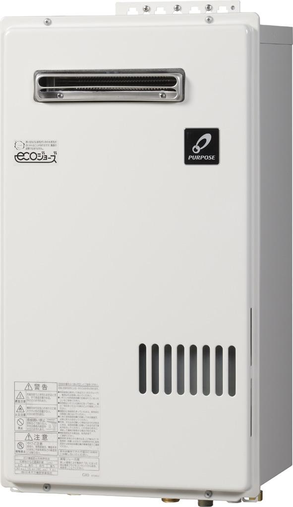 PG-H2400W(給湯器・給湯器関連画像)