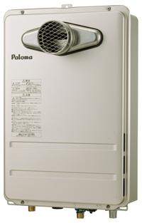 PH-2015AT2L(給湯器・給湯器関連画像)