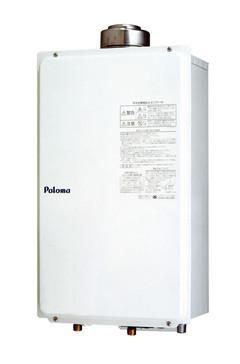 PH-20QLXTSUL(給湯器・給湯器関連画像)