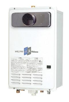 PH-241CWG3(給湯器・給湯器関連画像)