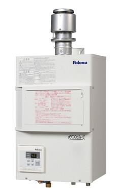 PH-E1600HE(給湯器・給湯器関連画像)