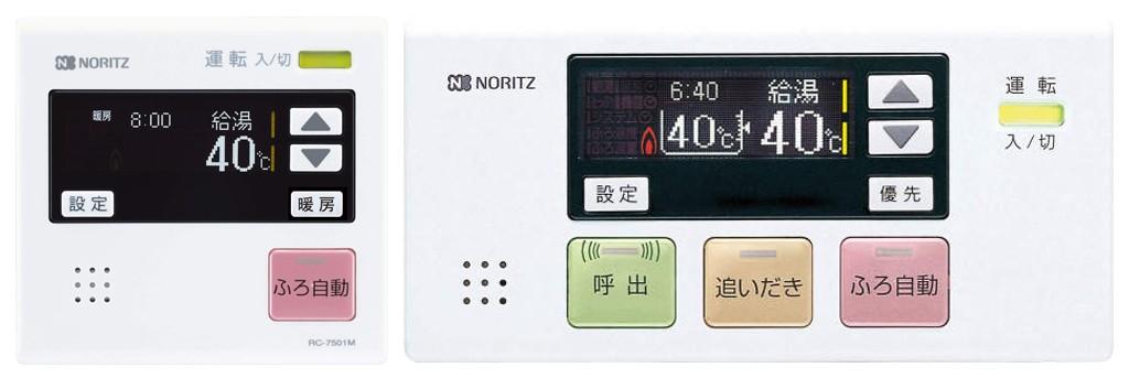 RC-7501D-2(本体入付)