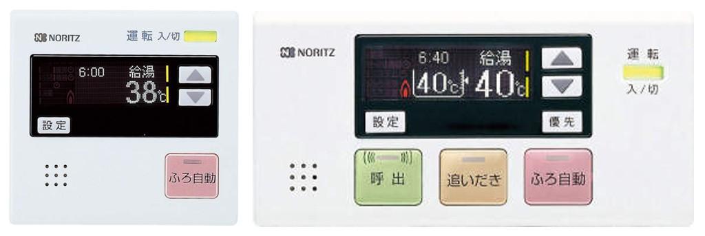 RC-7501S-3+RC-7501M-3(T)(本体入付)