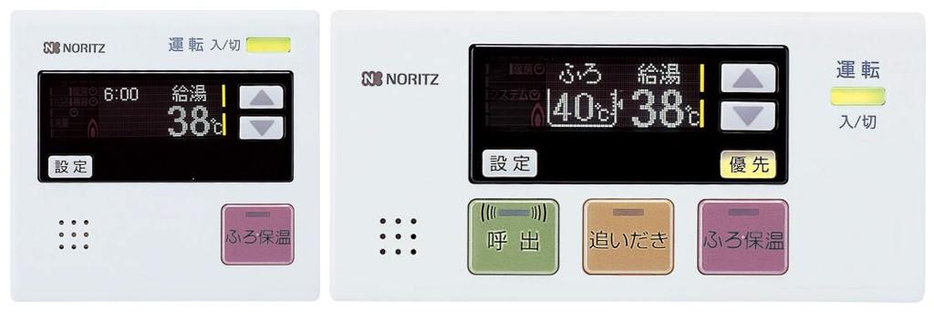 RC-7503S-3+RC-7503M-3(T)(本体入付)