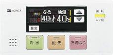 浴室リモコン RC-7507S-3