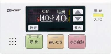 浴室リモコン RC-7606S-3