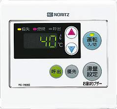 浴室リモコン RC-7606S
