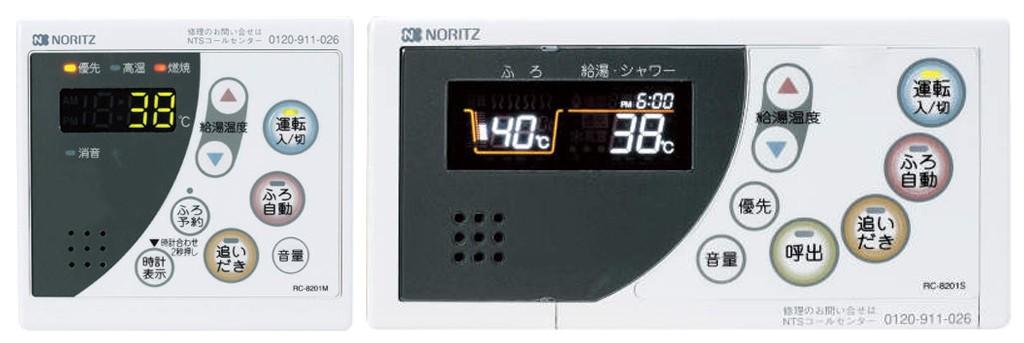 RC-8211S+RC-8201M(T)(本体入付)