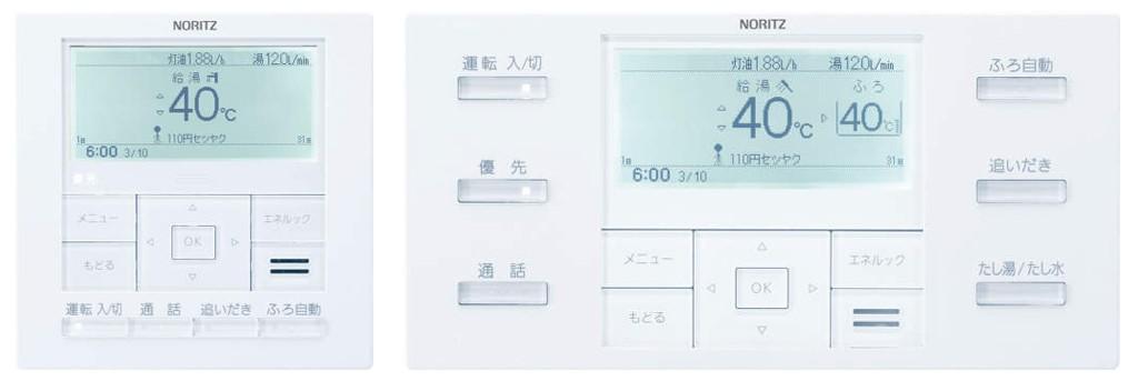 RC-C001P(T) ※インターホン付