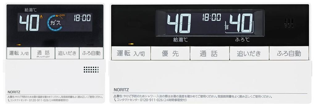 RC-D101P ※インターホン付