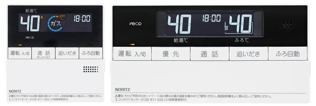 RC-D101PE ※インターホン付