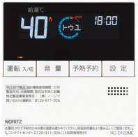 RC-D122ME(T)
