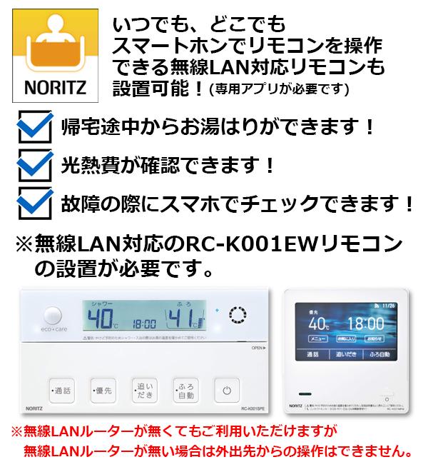 無線LAN対応リモコンもご使用出来ます。