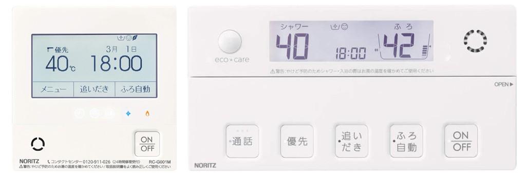 RC-G001PE ※インターホン付
