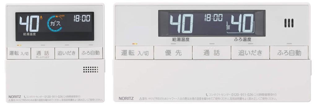 RC-J101P ※インターホン付