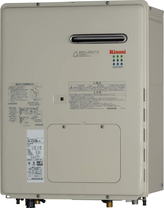 RH-K200W2-1