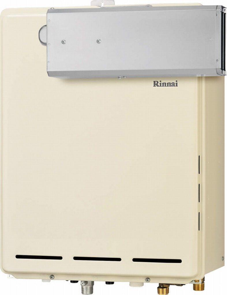RUF-A2405SAA(B)(給湯器・給湯器関連画像)