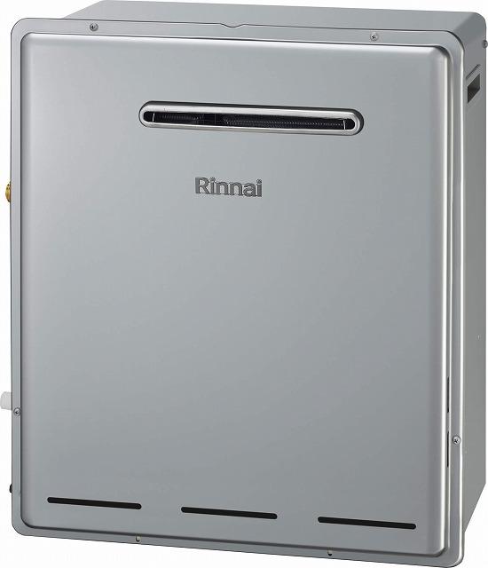 RUF-E2405SAG(B)(給湯器・給湯器関連画像)