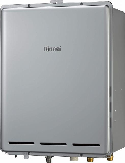 RUF-E1616SAB(給湯器・給湯器関連画像)