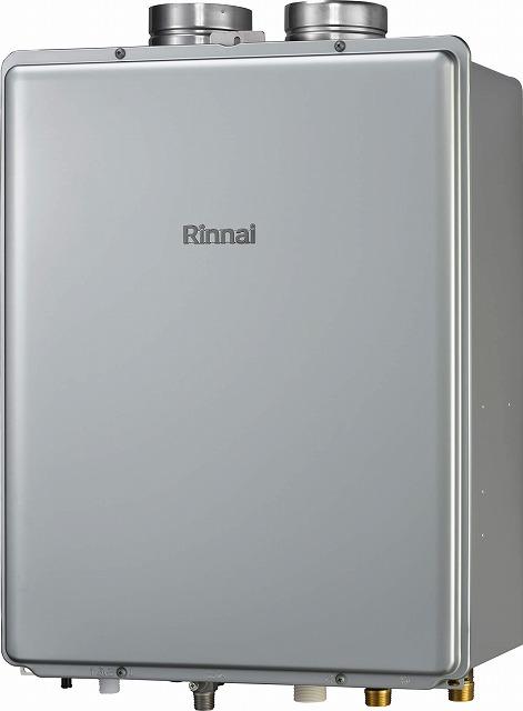 RUF-E2006AF(給湯器・給湯器関連画像)