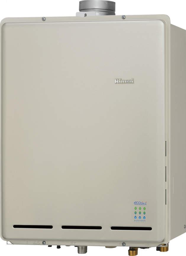 RUF-TE2000AU(給湯器・給湯器関連画像)