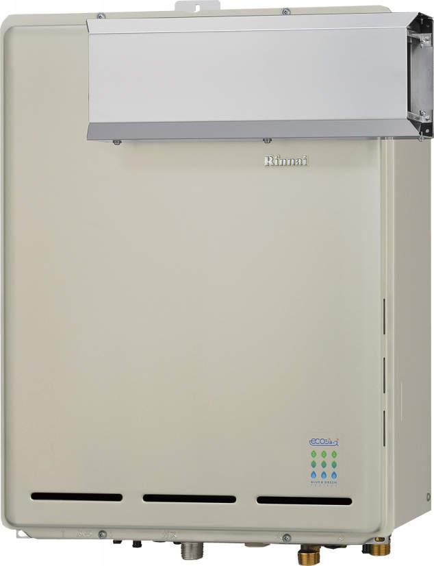 RUF-TE2000SAA(給湯器・給湯器関連画像)