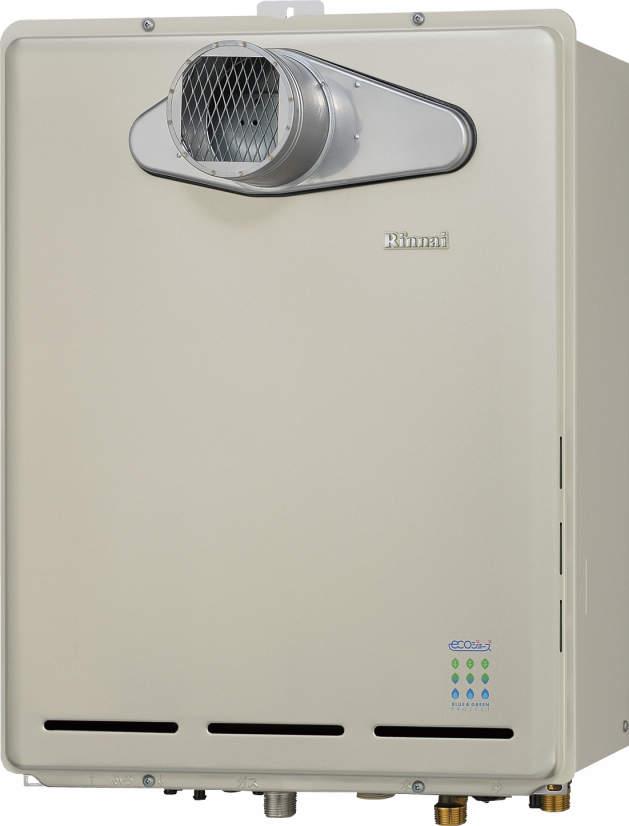 RUF-TE2000SAT(給湯器・給湯器関連画像)