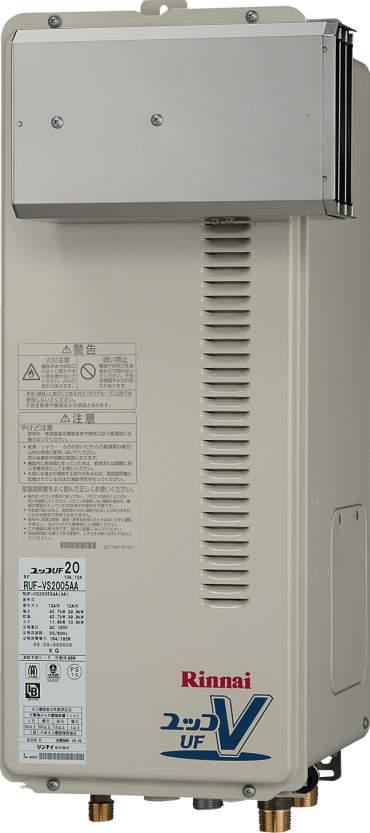 RUF-VS1615SAA(給湯器・給湯器関連画像)