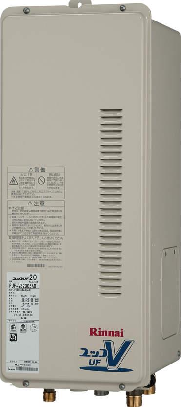 RUF-VS2005AB
