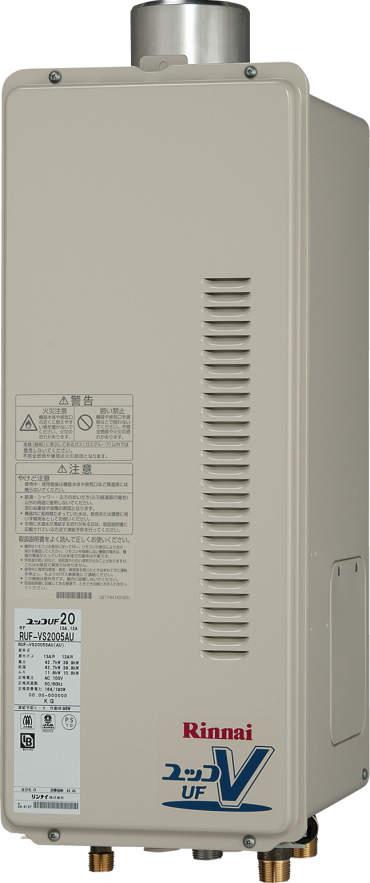 RUF-VS2005AU
