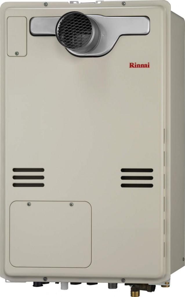RUFH-A1610AT(給湯器・給湯器関連画像)