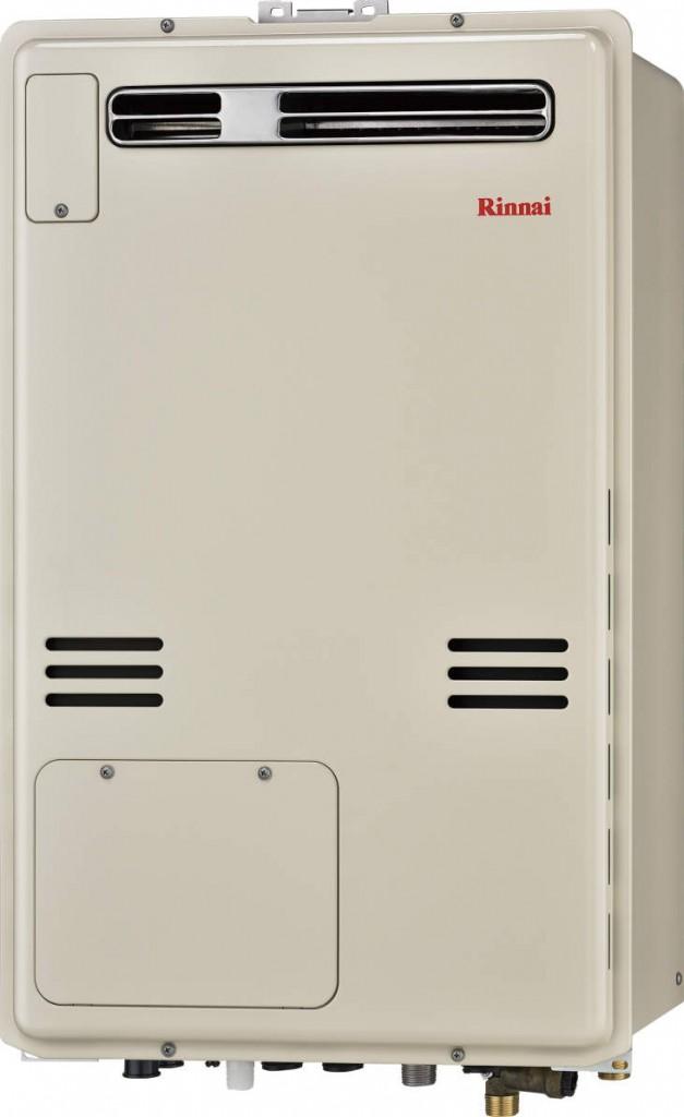 RUFH-A1610SAW2-3(給湯器・給湯器関連画像)