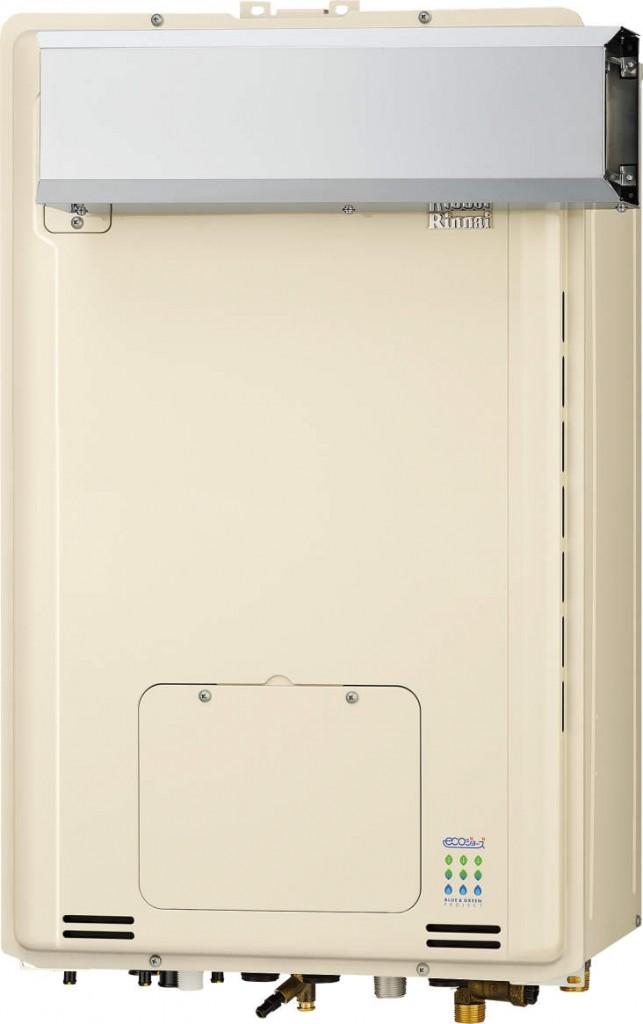 RUFH-E2405AA(A)(給湯器・給湯器関連画像)