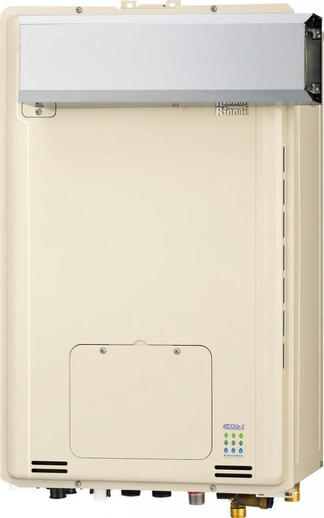 RUFH-E2406AA2-6(給湯器・給湯器関連画像)