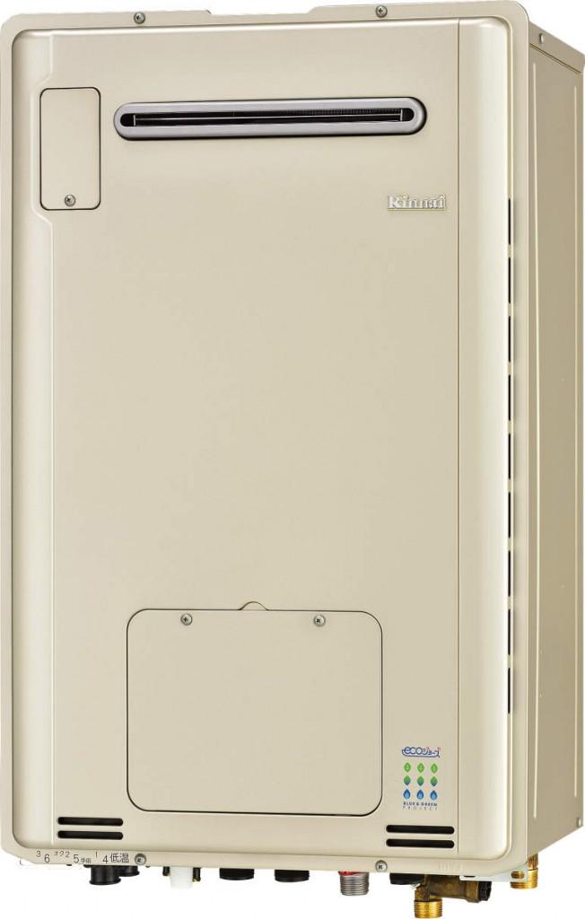 RUFH-E2406AW2-6(給湯器・給湯器関連画像)