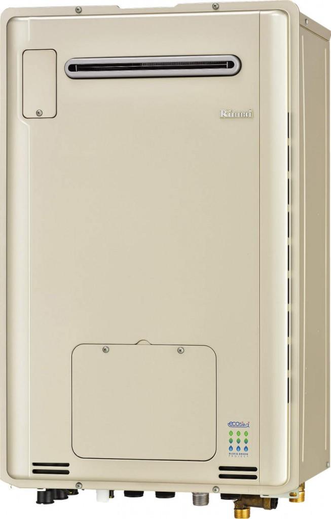 RUFH-E2406SAW2-1(給湯器・給湯器関連画像)