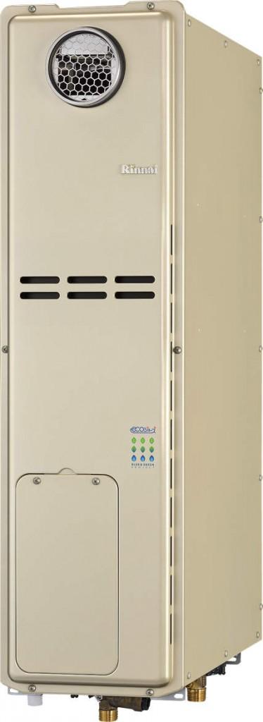 RUFH-SE2406AW2-3(給湯器・給湯器関連画像)